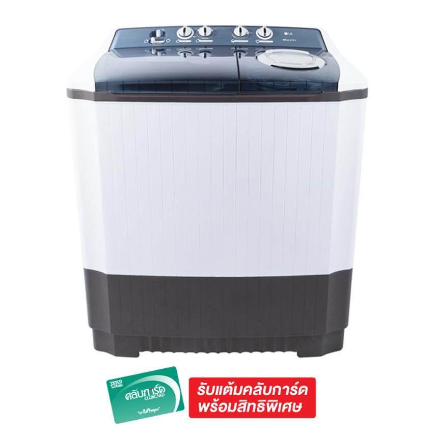 ของแท้ และรับประกัน เครื่องซักผ้า Sonar ลดราคา -60% Sonar เครื่องซักผ้ามินิฝาบน ปั่นแห้งในตัว 2 in 1 4Kg. รุ่น EW-A160 (Green) ขายถูกที่สุดแล้ว