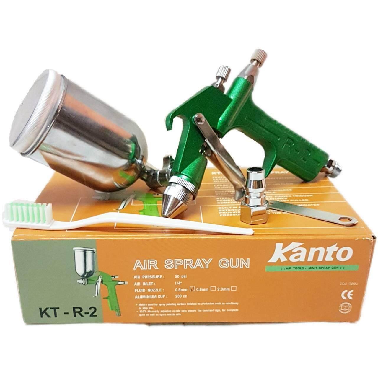 KANTO กาพ่นสี ปรับหัวได้ รุ่น KT-R-2