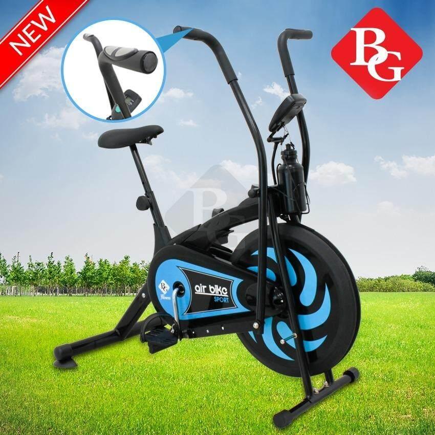 B&G จักรยานออกกำลังกาย จักรยานบริหาร พร้อมที่วัดชีพจร รุ่น BG8701 (สีดำ)