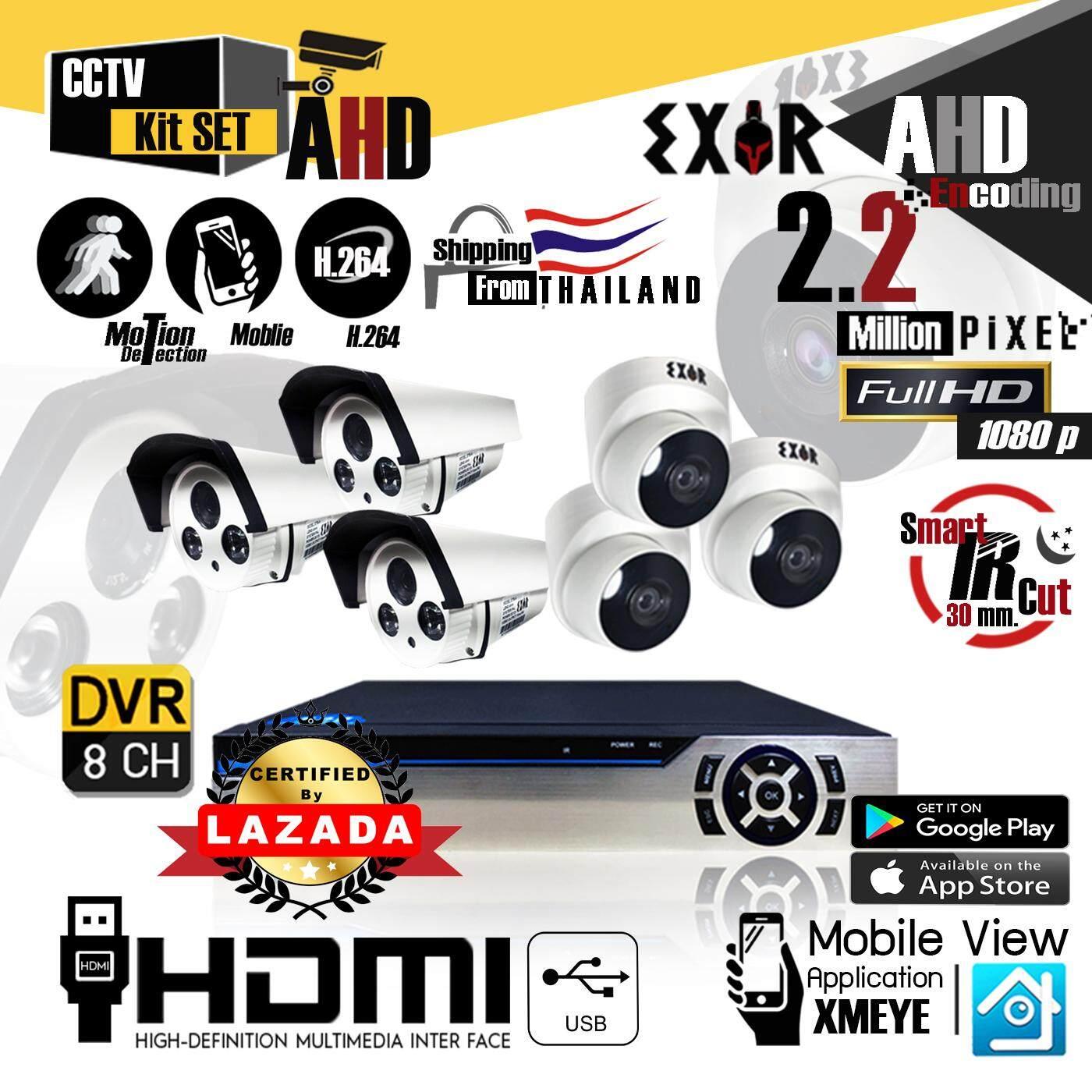 ขอถามคนที่ใช้ ชุดกล้องวงจรปิด EXIR CCTV 8CH AHD Kit Set 2.2 ล้านพิกเซล Full HD 1080P กล้อง 6 ตัว ทรงกระบอก และ โดม 1 ตา เลนส์ 4mm IR cut / Night vision และ เครื่องบันทึก Full HD DVR 8 CH 6 in 1 DIUS ( DTR-AFS1080B08BN ) กล้องวงจรปิดที่คมชัดที่สุด