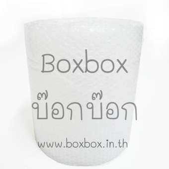 Boxbox กันกระแทก หน้ากว้าง 65 ซม ยาว 10เมตร-