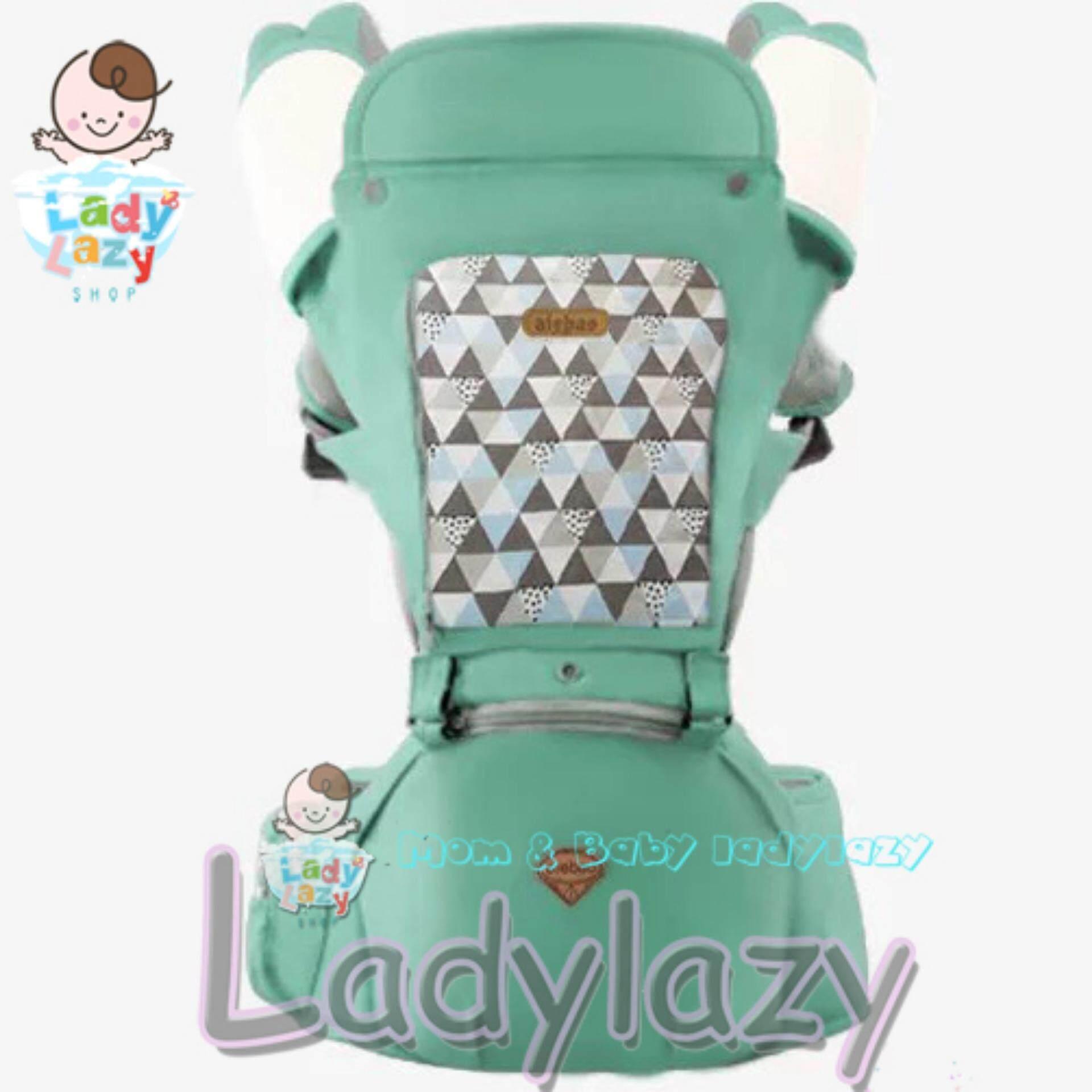 โปรโมชั่น ladylazyเป้อุ้มเด็ก(aiebao) Hip seat 2 in1 พาสเทล(Pastel) สีเขียว