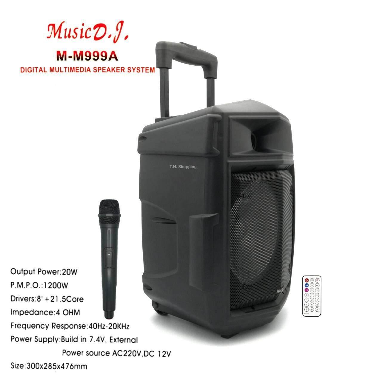 ฉลองยอดขายอันดับ 1 ลดราคา เครื่องเสียงและโฮมเธียร์เตอร์ Music D.J Music D.J. ลำโพงคาราโอเกะ ลำโพงเคลื่อนที่ รุ่น M-M999A มีของแถม ส่งฟรี