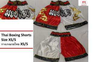 กางเกงมวยไทย - เด็ก - S/M -Kombat Gear Muay Thai Boxing shorts Two Tone White Red Pattern