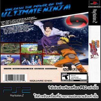 Naruto Shippuden - Ultimate Ninja 5 (Europe)