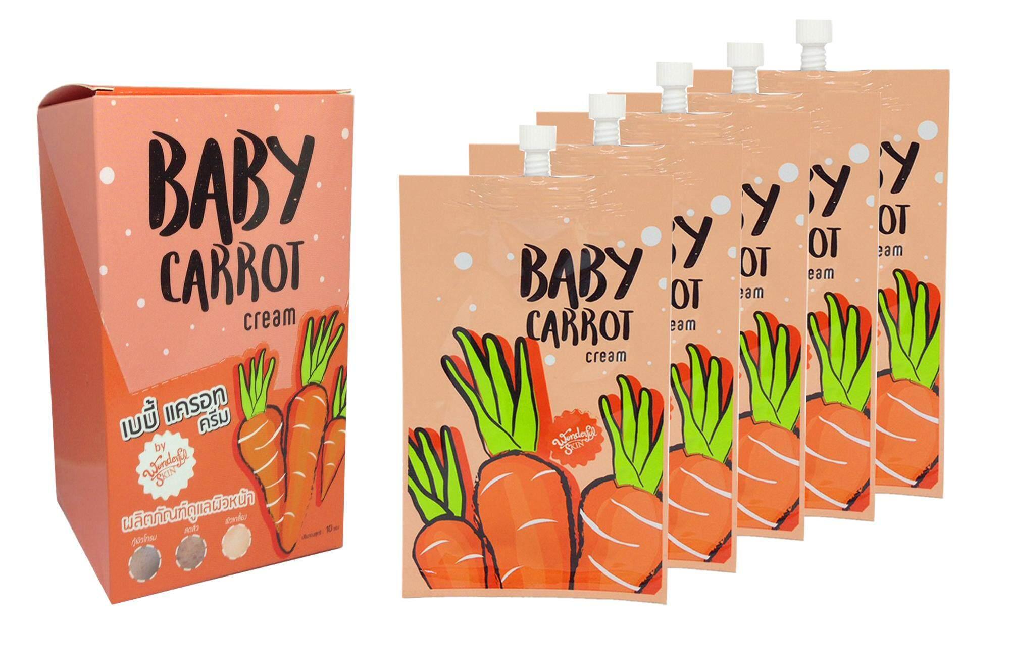 Baby Carrot cream By Wonderful Skin เบบี้แครอทครีม ผลิตภัฒฑ์ดูแลผิวหน้า (5ซอง)