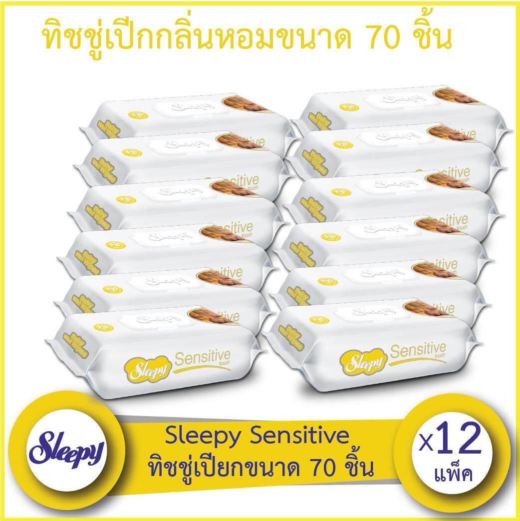 Sleepy Sensitive ทิชชู่เปียกขนาด 70 ชิ้น 12 แพ็ค (840 ชิ้น)