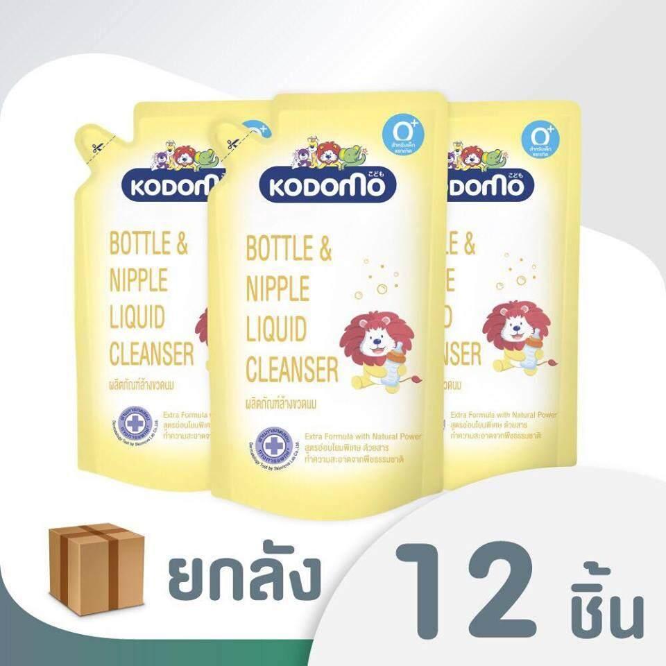 (ซื้อยกลัง) KODOMO น้ำยาล้างขวดนม โคโดโม 600 มล. (ชนิดถุงเติม) 12 ถุง