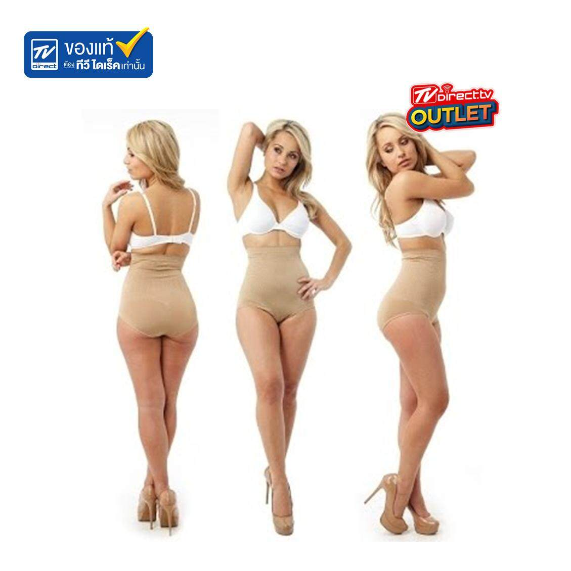 TVDirect   กางเกงชั้นใน JML Belvia Slimming Briefs [ Black / BEIGE ]