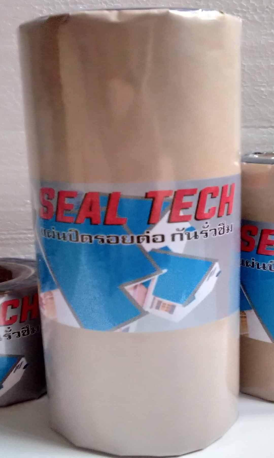 Cc: SEAL TECH แผ่นปิดรอยต่อ กันรั่วซึม 30 ซม.X 3 ม.