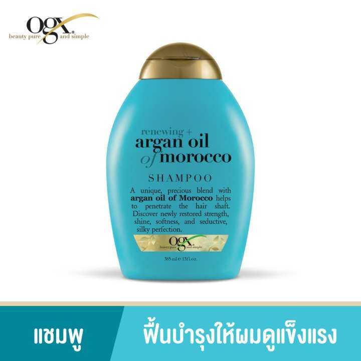 OGX Argan Oil Shampoo 385ml_TH