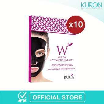 โปรโมชั่น [สวยทั้งเดือน สวยยกแพ็ก][แพ็ก 10] - Kuron แผ่นมาส์กหน้า สูตร Activated Carbon Crystal Mask KU0012