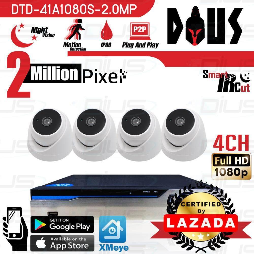 ใช้ดีไหมค่ะ Dius ชุดกล้องวงจรปิด OEM 4CH CCTV 2.0MP Full HD 1080p ทรงโดม กล้อง 4ตัว เลนส์ 3.6mm / IR-Cut / Night Vision / Day&Night พร้อมเครื่องบันทึก 4ช่อง 1080N DVR, NVR, AHD, TVI, CVI, Analog เก็บข้อมูลได้เยอะ