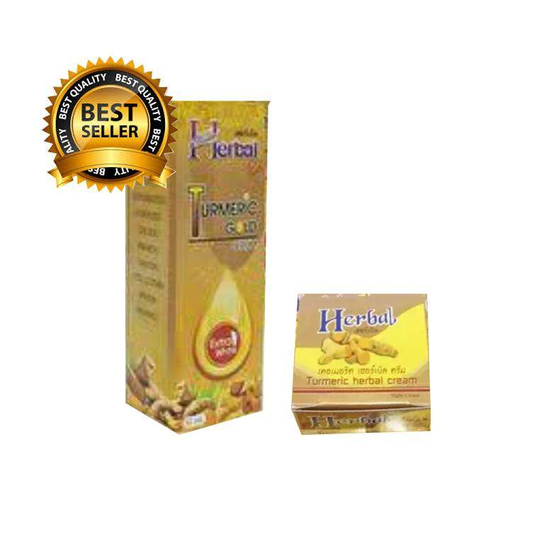 แพคคู่ ครีมขมิ้นเฮิร์บ Herbal +Turmeric gold serum เซรั่มขมิ้นทองคำ 1 ชุด