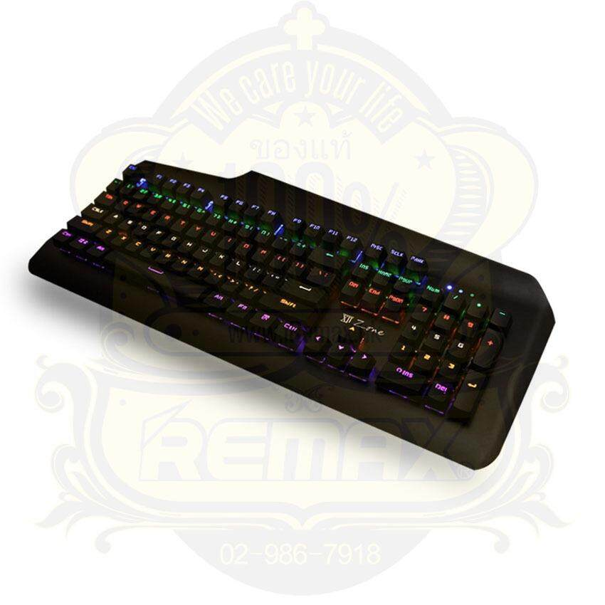 Remax XII-J599 Mechanical ฺBlue Switch Gaming Keyboard