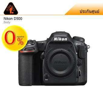กล้องถ่ายรูป / กล้อง Nikon กล้อง รุ่น Nikon D500 Body by FOTOFILE (ประกันศูนย์ Nikon Thailand) / DSLR-