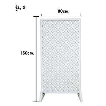 BigBlue ระแนงบังตา-ฉากกั้น U-PVC ลาย X พร้อมขาตั้ง ขนาด 80x160cm. รุ่น 59620360 (สีขาว)-