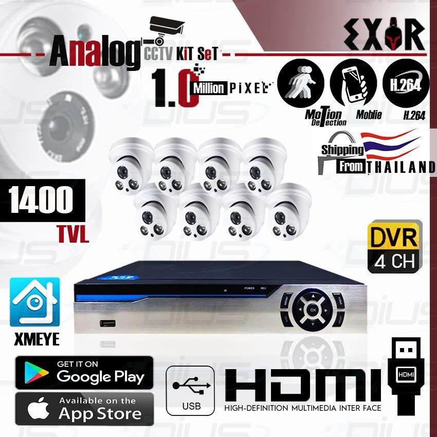 มาใหม่ ชุดกล้องวงจรปิด 8 CH Analog CCTV Kit Set 1.0 ล้านพิกเซล กล้อง 1400 TVL 8 ตัว ทรงโดม 960 H เลนส์ 4mm IR cut / Night vision และ เครื่องบันทึก DVR 8 CH 6 in 1 DIUS ( DTR-AFS1080B08BN ) ภาพคมชัดแม้ในตอนกลางคืน