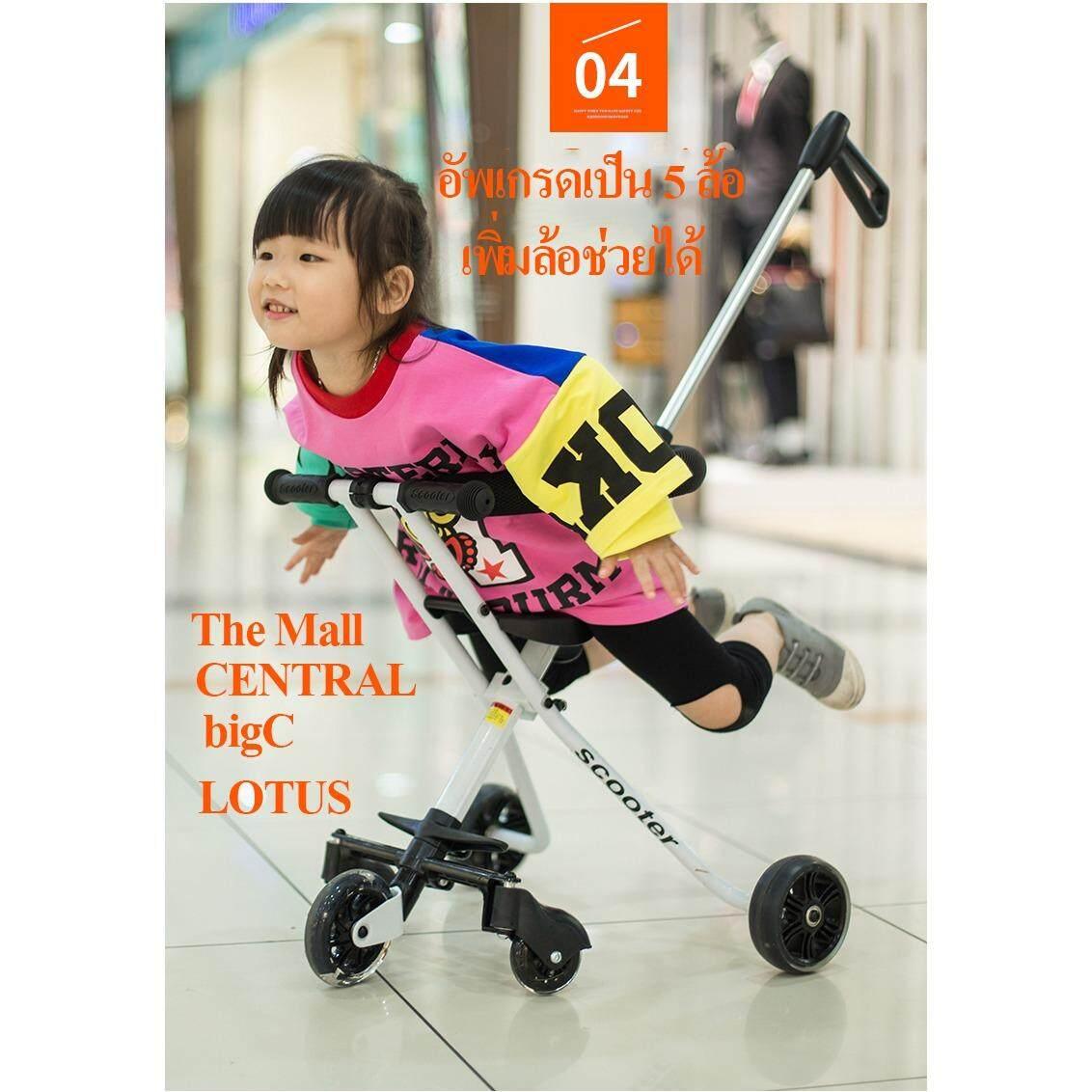 รีวิว Bellamall อุปกรณ์เสริมรถเข็นเด็ก Bellamall: แม่เด็กทารกที่ทนทานกิจกรรมจัดหาเด็กทารกแรกเกิดที่นอน Handbell รถเข็นเด็กแขวน Handbell Soft ของเล่นเขย่ามือตุ๊กตา - INTL เคลมสินค้าได้