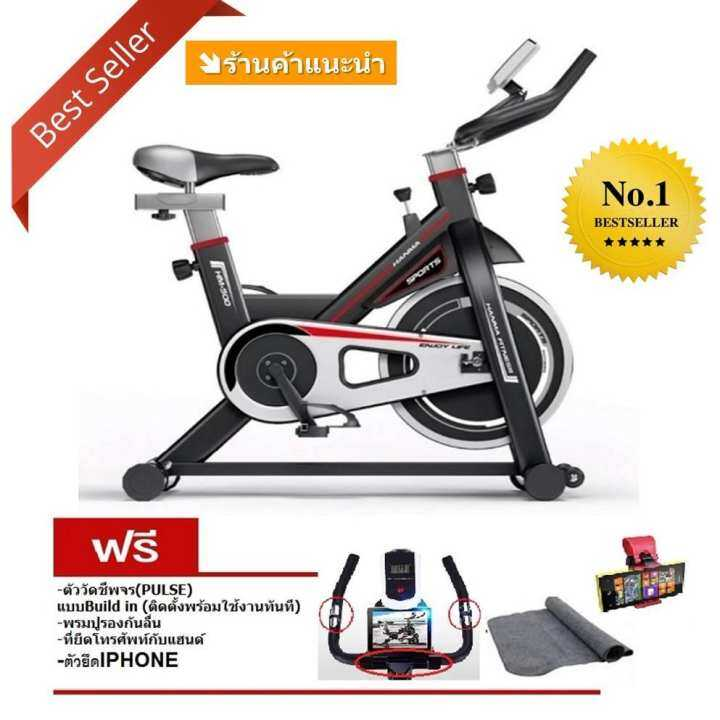 KF-FIT SpinBike Hunma สี Black รุ่น HM500