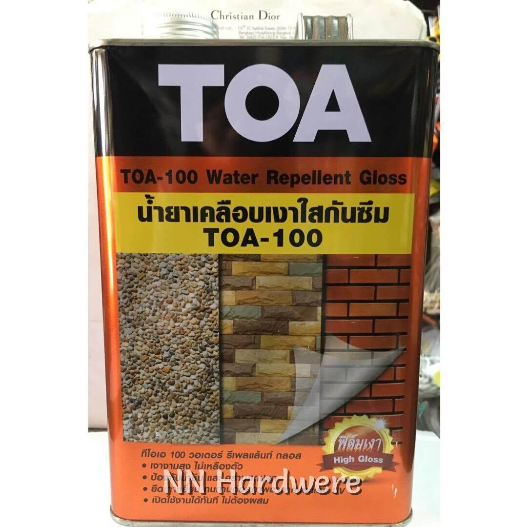 น้ำยาเคลือบเงาใสกันซึม TOA - 100 วอเตอร์ รีเพลแลนท์ กลอส 1 แกลลอน