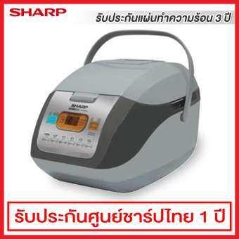 Sharp RICE COOKER หม้อหุงข้าวดิจิตอล 1.8 ลิตร รุ่น KS-COM18/G (สีเทาอ่อน-เทาเข้ม)-