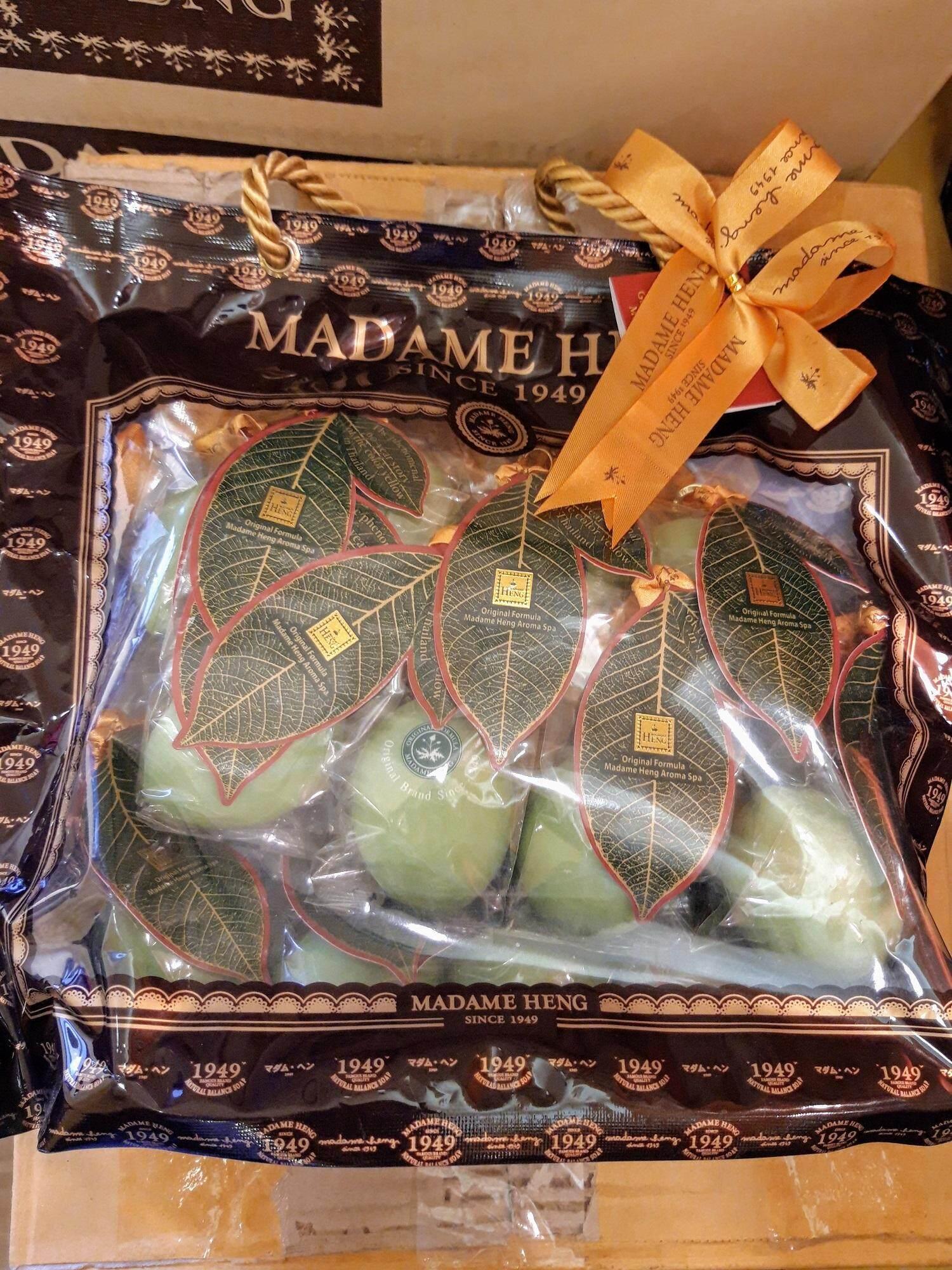 ✨ ของแท้ ✨ Madame Heng Lamon Vitamin C Soap 50กรัม 15ลูกสีเขียว
