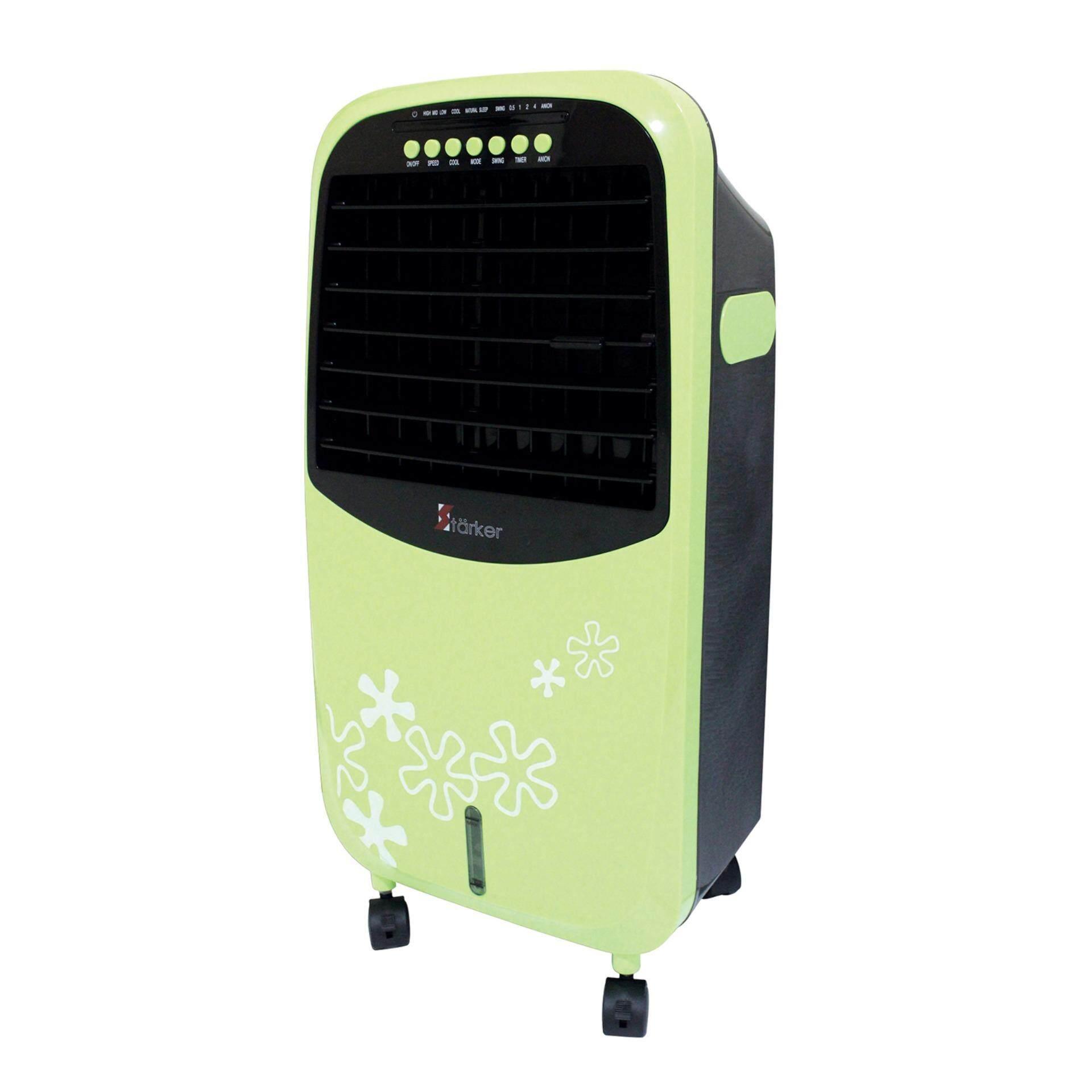 แนะนำเลือกซื้อ st?rker พัดลมไอเย็นมีระบบ Anion (สีเขียว) แถมเจลเพิ่มความเย็น 2 ชิ้น HM150AC G ซื้อเว็บไหนดี