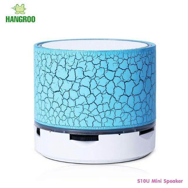 คูปอง ลำโพงแบบพกพา MUSIC Hangroo ลำโพง ลำโพงบลูทูธ ลำโพงพกพา Mini Bluetooth สีชม เสียงดัง ไซน์มินิ S10U อ่านรีวิว พันทิป