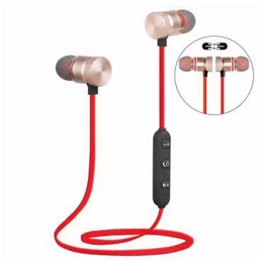 เช็คข้อมูล หูฟัง Unbranded/generic หูฟังบลูทูธสเตอริโอกีฬาหูฟังไร้สายหูฟังแม่เหล็กหูฟังสำหรับการออกกำลังกายในโรงยิมการตัดเสียงรบกวน (สีแดง) แนะนำเลยดีที่สุดแล้ว