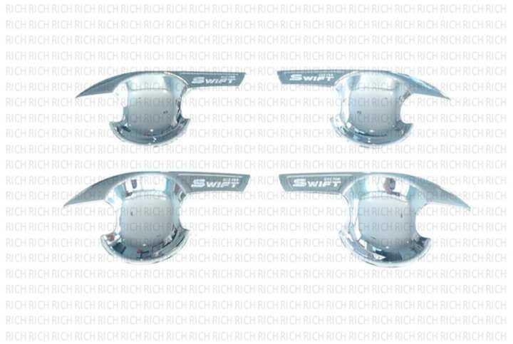 ซื้อที่ไหน เบ้ามือจับประตูโครเมี่ยม SUZUKI SWIFT 2012 (ชุบ) RICH