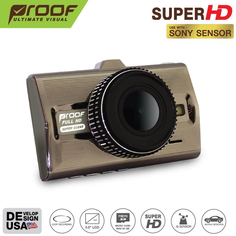 Proof Car Cam กล้องติดรถยนต์ รุ่น Proof-PlatinumII Super Full HD