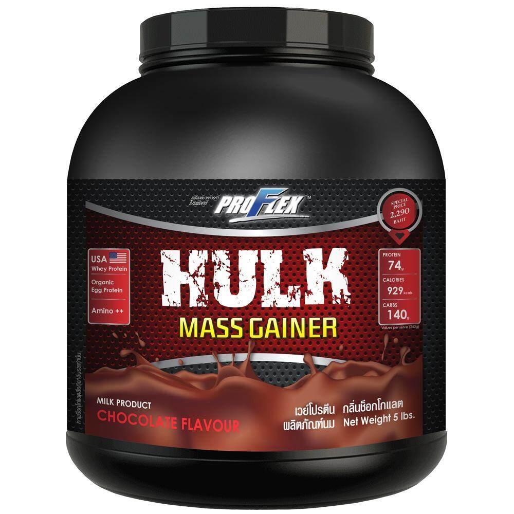 ProFlex Hulk Chocolate 5 lb.