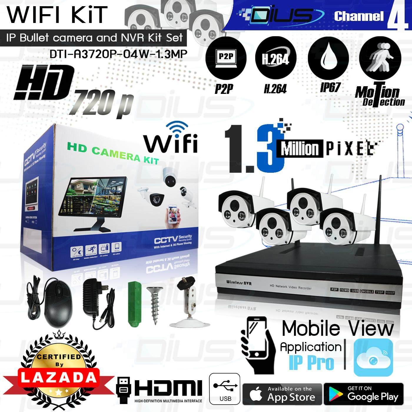 รีวิวจาก Pantip ชุดกล้องวงจรปิด 4CH Wifi Kit Set 1.3 MP / ล้านพิกเซล กล้อง IP ทรงกระบอก 4 ตัว เลนส์ 3.6mm HD 720p อินฟราเรด Array ใหม่ล่าสุด Night Vision / Day&Night พร้อมเครื่องบันทึก 4CH NVR (Network Video Recorder) HD 720p / Full HD 1080P ทนแดด ทนฝน