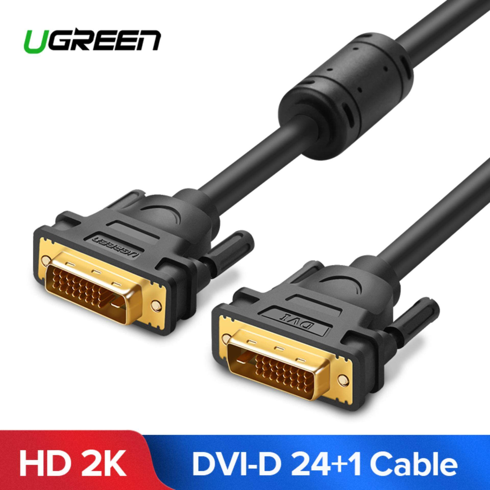 DVI-D Dual Link Male Digital Video Cable for 1080p Computer Monitor HD Screen