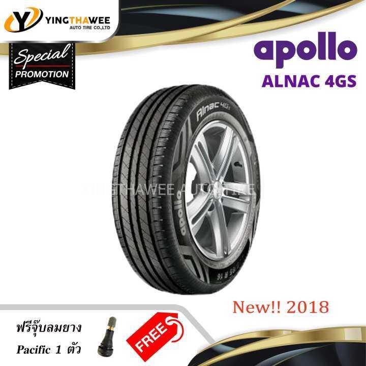 แนะนำ APOLLO ยางรถยนต์ 195/60R15 รุ่น ALNAC 4GS จำนวน 1 เส้น (แถมจุ๊บลมยาง Pacific หัวทองเหลือง 1 ตัว)