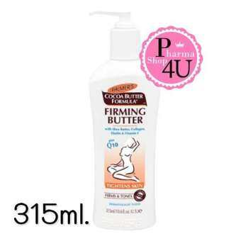 Palmer's Cocoa Butter Formula Firming Butter Plus Q10 315 ml. หลังคลอด
