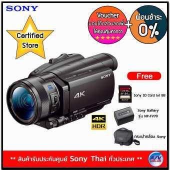 spy handycam