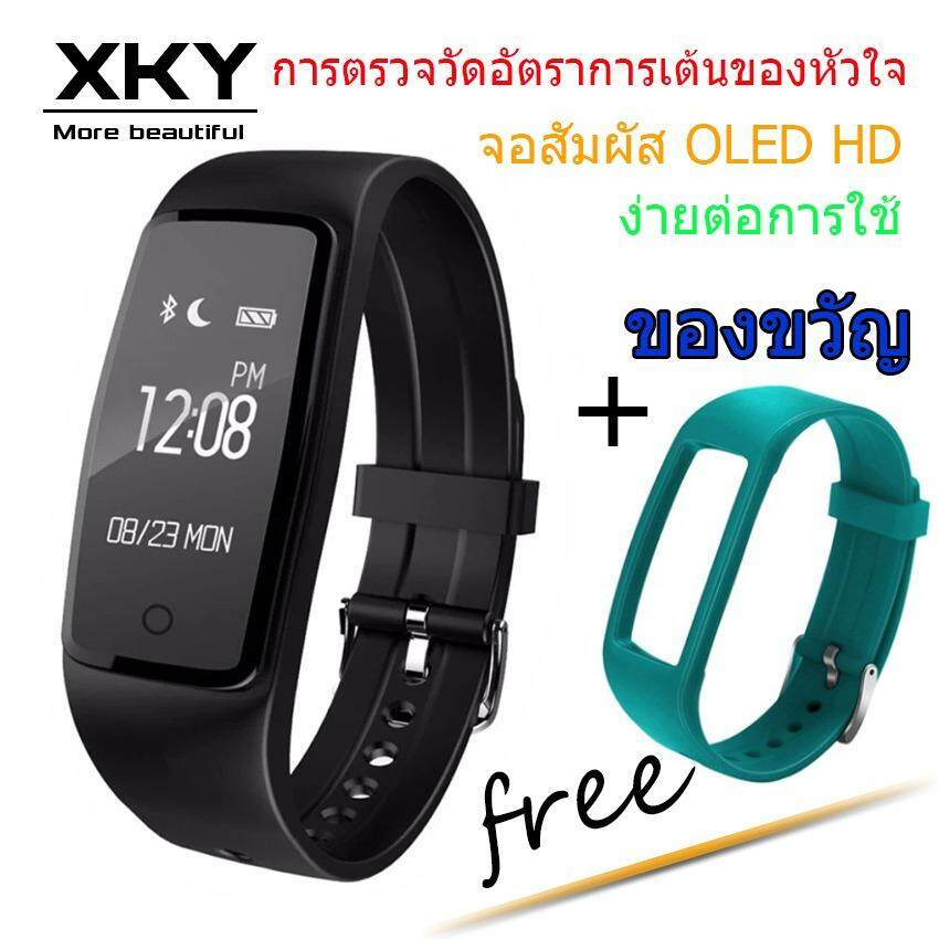 Smart Bracelet สมาร์ทวอทช์ Pedometer OLED Smart Band Watch + Replace Strap