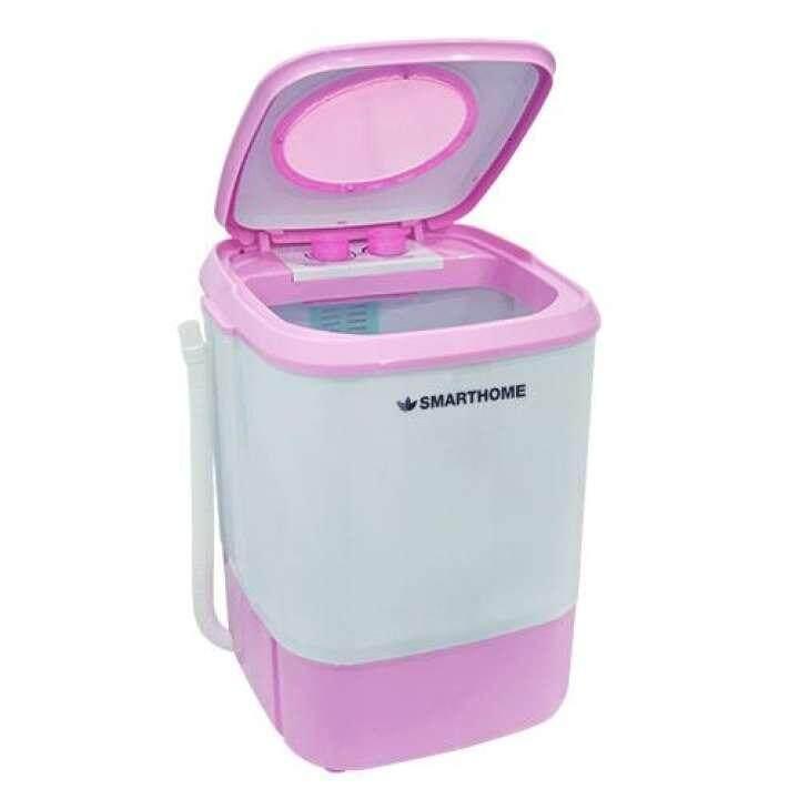 อยากถามคนที่ใช้ เครื่องซักผ้า Smart home -60% SMART HOME เครื่องซักผ้ามินิ 4 KG. รับประกัน 1 ปี รีวิวที่ดีที่สุด