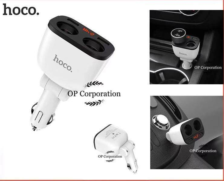 Hoco Z28 ที่ชาร์จในรถ 3.1A ที่ชาร์จเสียบที่จุดบุหรี่ Power Ocean In-Car Charger With Digital Display มีช่องเสียบ 2USB