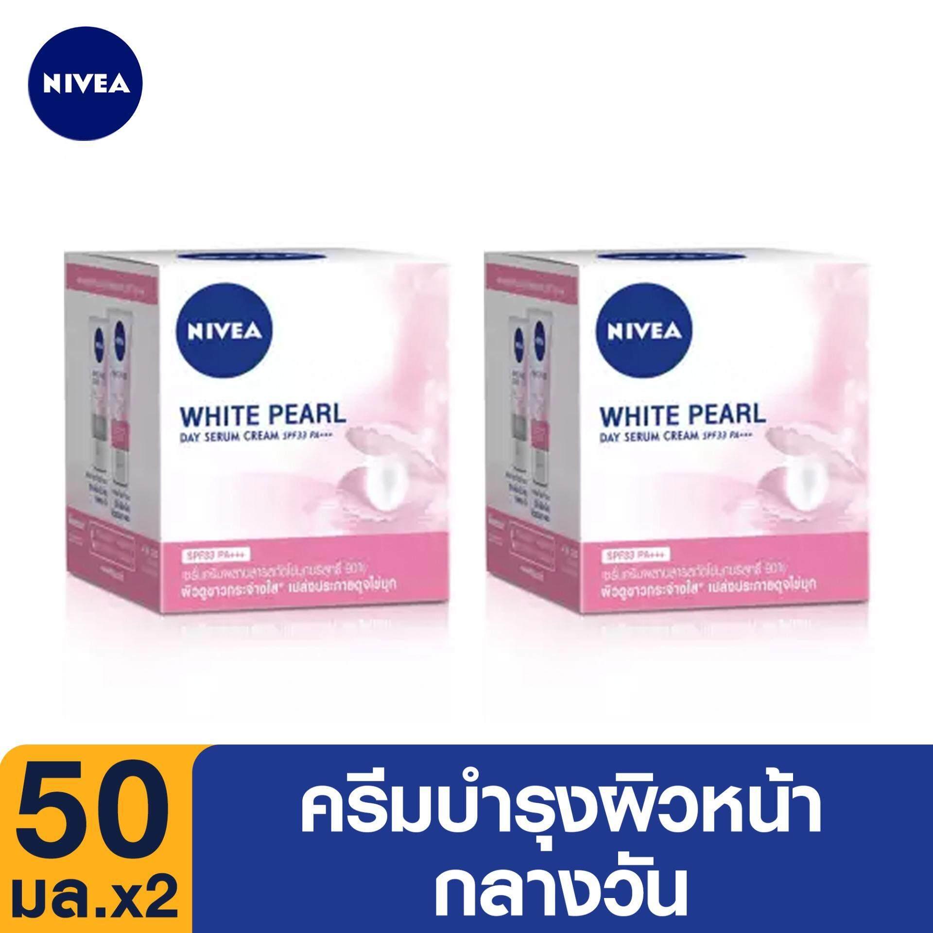 นีเวีย เอ็กซ์ตร้า ไวท์ เดย์ ครีม สูตรพอร์ มินิไมเซอร์ SPF33 50 มล. 2 ชิ้น NIVEA Extra White Pore Minimiser Day Cream SPF30 50 ml. 2 pcs. (บำรุงผิวหน้า, ป้องกันแสงแดด, ผิวมัน, แต่งหน้าบ่อย, คล้ำเสียง่าย, ผลัดผิวขาว, ลดจุดด่างดำ, ผิวขาวกระจ่างใส)