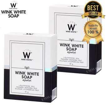 รีวิว Wink White Soap สบู่วิงค์ไวท์ ผสมกลูต้า น้ำนมแพะ ช่วยทำความสะอาดผิว บำรุงผิว ให้ขาวเนียนใส ขนาด 80g. (2 ก้อน)