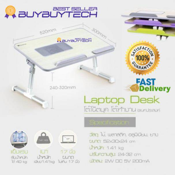 buybuytech โต๊ะโน๊ตบุคอเนกประสงค์ Laptop Desk A8 Minitable Multifunctional Laptop Desk Adjustable Laptop Bed Tray, Portable Standing Desk, Foldable Sofa Breakfast Table, Notebook Stand Reading Holder for Couch Floor (gray)