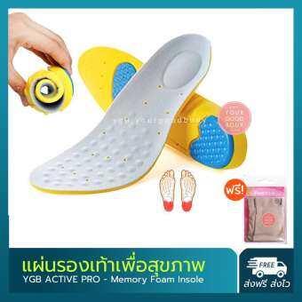 YGB แผ่นรองเท้ากันกระแทก Walker & Runner Memory foam - Absorption Super Soft Insoles (สีเทา) -
