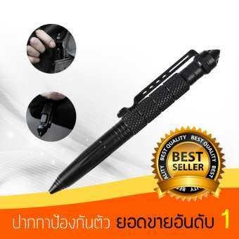 ปากกา TACTICAL PEN ป้องกันตัว ปากกาอเนกประสงค์ TW-