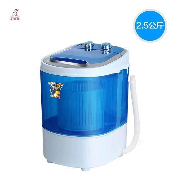 ลดราคา เครื่องซักผ้า บอช ลด -10% BOSCH, เครื่องซักผ้า, เปิดด้านหน้า, 8 กก., WAN24260TH, สีขาว (BOSCH, WASHING MACHINE, FONT LOAD, 8.0Kg, WAN24260TH, WHITE) ของแท้ เก็บเงินปลายทาง ส่งฟรี