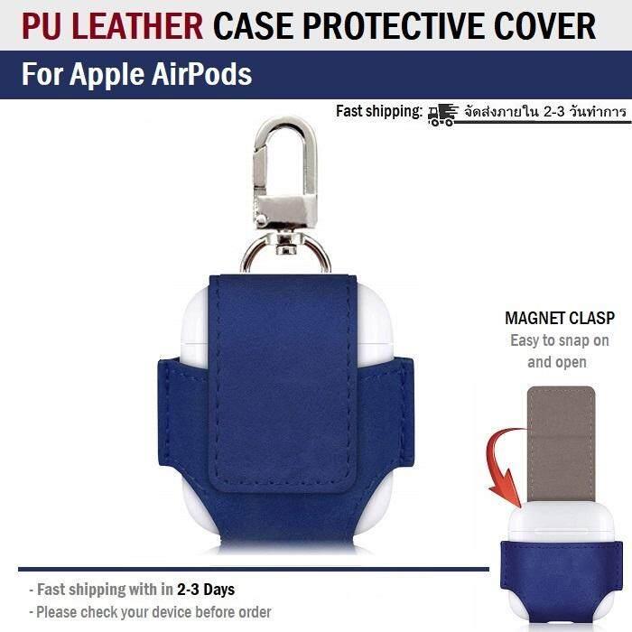 ส่วนลดถูกสุด ๆ หูฟัง OTHER เคส หนัง PU ป้องกัน กรอบ AirPods - PU Leather Cover for Apple AirPod Charging Case รับประกันการคือสินค้า
