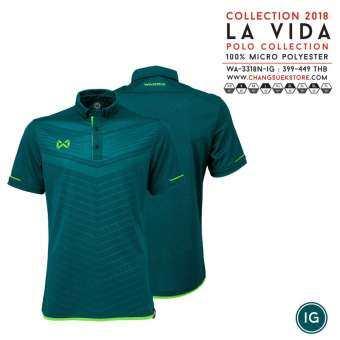 เสื้อโปโล วอริกซ์ ( สีฟ้าทะเล/เขียวสะท้อน ) LA VIDA WA-3318-IG-