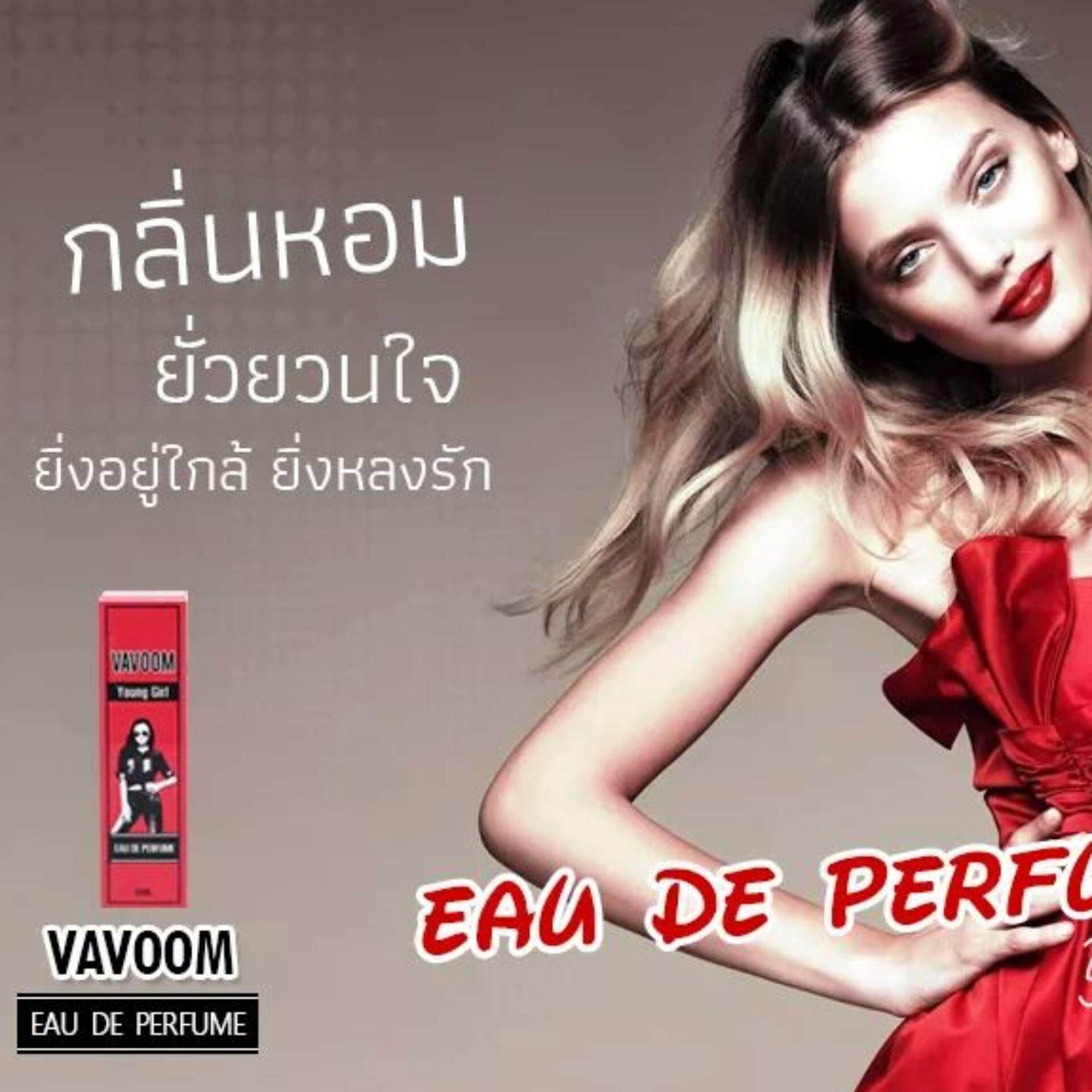 น้ำหอม VAVOOM Young Girl 30 ml.
